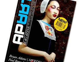 apart-magazine